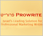 ProWrite