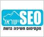 SEO Israel